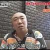 ジャパンエキスポにてタイ人による漫才大会を開催!!