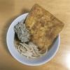 19-03-08 1人飯