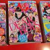 月刊少年マガジン2019年 3月・4月・5月 ニコニコ静画・マガポケから 特別出張掲載作品が目白押し♪