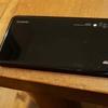HUAWEI P20proは完全にiPhoneを凌駕し、カメラの描写力はコンデジ級だ!!