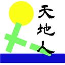平田 圭吾のページ