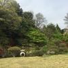 渋谷〜代官山〜中目黒の庭園。鍋島松濤公園、西郷山公園、菅刈公園、有栖川宮記念公園