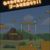 【トニーくんランド】最新情報で攻略して遊びまくろう!【iOS・Android・リリース・攻略・リセマラ】新作スマホゲームが配信開始!