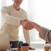 仕事仲間との信頼関係を築くテクニック(ビジネス心理学)