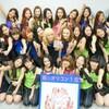 E-girls「Lesson 1」オリコンウィークリー1位獲得