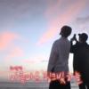 BTS(방탄소년단) BON VOYAGE season2 内容 EP6