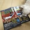 【西武ライオンズ】松坂投手の西武復帰はあるか?今日からCSファーストステージ開幕!