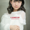 Le Dernier Fort(最後の砦)〜戸羽望実(from ハコイリ♡ムスメ)