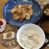 お酢でさっぱり!胸鶏肉のおろし煮 ・厚揚げと切干大根煮