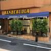【恵比寿駅から徒歩4分】前菜・パン・ドリンク付きなのに1000円で食べられるランチ