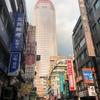 台湾でのフリーランス生活について真面目に考えてみた