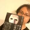 【6月の新刊が届きました!】