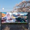 【一眼レフ】今年は何とか見に行けた高田城址公園の夜桜…