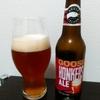 アメリカ産クラフトビール ホンカーズ・エールが緑茶美味い