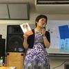 山本美芽先生のセミナーに行って来ました!