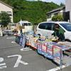 江戸崎町、今年も行ってきました。 川瀬ブログです。