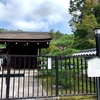 西芳寺(苔寺) 入館料 3,000円也  いきなり京都、真夏の京都 その1