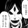 【漫画感想】怪物王女ナイトメア 第15話「禁忌王女」