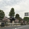 神社・お寺めぐり 5(花小金井 野中山 円成院)