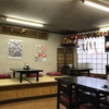 大分県豊後大野市三重町にある、ひらお食堂