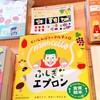 雨が降る日も「オオノ・マユミ絵本出版記念展」にちなんだ本を