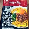 ファミリーマートの「麺屋こころ監修台湾まぜそば」の巻