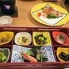 定山渓温泉【花もみじ】食事、子どもとの宿泊について