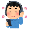 【Apple Music】1年間使った感想とコンテンツ紹介!無料期間や解約の際に最低利用期間などあるのか?