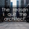 私が、建築家をやめた理由 ふらっと建築雑談