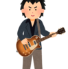 社会人バンドのススメ①:楽器を趣味にしよう!