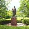 北の丸公園、吉田茂の銅像と台湾の帰属