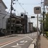 長居幼稚園前(大阪市住吉区)
