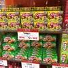 韓国スーパーで見つけた日本のパクリ品