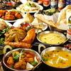 【オススメ5店】北区・上京区(京都)にあるインド料理が人気のお店