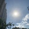 6月21日の香港で話題になっている2つの事【日食】【特別給付金の申請開始】