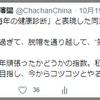 私の「本気スイッチ」をオンにさせた座談会 ~韓国語通訳翻訳者カオリさん~