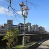 冬の金沢散歩・・犀川から長町へ