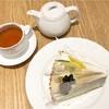 デリスのタルト食べ放題!セレクトビュッフェに行ってきた(Delices tarte&cafe @武蔵小杉)