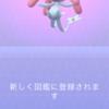 ポケモンGO 湖の神話イベント1日目