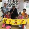 12月22日金沢区町屋会館で演奏しました