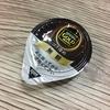 ポーションタイプのアイスコーヒーにハマり中!