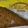 京王百貨店のご当地パン