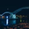 岩国に来た。夜の錦帯橋へ。