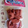 赤こんにゃくを食べた感想【近江八幡名産】