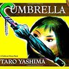 Umbrella / あまがさ by Taro Yashima