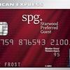 調子に乗ってSPGカードの申込みをしたけど落ちた(?)ような感じ