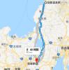 リゾートバイト 新天地 滋賀県 動機は「神社」!?