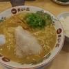 神田【天下一品 神田店】ラーメンセット(大)¥940