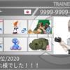 【ポケモン剣盾S9】高火力蜻蛉サイクルVol.2【最終177位/2020】