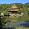 二十数年ぶりの金閣寺